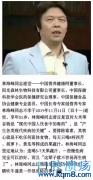 知名养生专家、自然疗法大师、断食排毒专家林海峰去世,享年51岁!