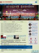 北京大学礼仪部长陈宝珊(包丽)吞药自杀:老百姓家的孩子,千万别跟官二代搞对象
