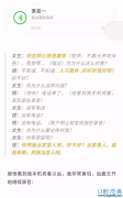 白天教授晚上禽兽,上海财大钱教授钱逢胜给我们上了生动的一课