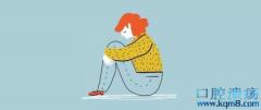 北大包丽事件:女生如何获得健康的感情?