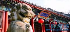 """北京大学未名湖畔边牟林翰与陈宝珊包丽的""""江湖人生"""""""