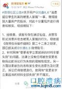 江歌遇害三年后,刘鑫微博账号被封:正义之声会迟到,但永远不会缺席