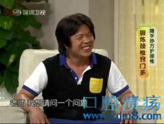 """""""自然疗法大师""""林海峰死亡,终年51岁:用生命验证断食排毒是谬论"""
