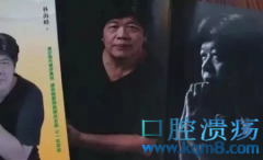 断食排毒养生大师林海峰食用变质大枣食物中毒突然去世,享年51岁!