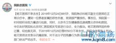 被杀害的民航总医院急诊科杨文副主任医师是怎样的人?