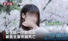 北大学生牟林翰PUA自杀女友包丽陈宝珊?真假难辨,你不知道的真实情况