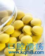 牛黄解毒片功效与作用:治疗口腔溃疡、牙龈炎、牙髓炎