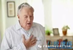 心悸是什么意思?心悸食疗调理方法