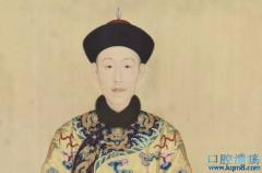 乾隆皇帝御医黄元御,《四圣心源》《天人解》究竟是如何写出来的?