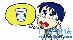 咽干、咽痒、咽痛的区别