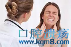 急性扁桃体炎的发病原因是什么,应该怎样治疗?