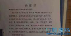 江汉油田总医院被收购改制掀巨大风波,医院职工雷正秀、胡望明...