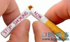 戒烟后容易复吸怎么办?如何快速戒烟?