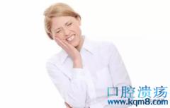 口腔溃疡预示哪些疾病?