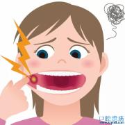 口腔溃疡的常见病因及口腔溃疡的联合用药治疗方法