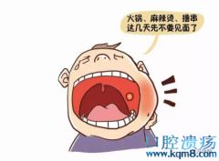 反复口腔溃疡可能是什么原因造成的?如何远离预防口腔溃疡?