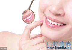 口腔健康对全身健康至关重要,至少能预防10种疾病