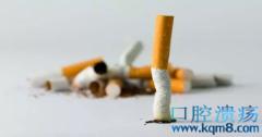 轻微烟瘾、中等烟瘾、重度烟瘾戒烟方法