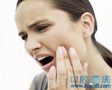 口腔溃疡的预防与治疗方法