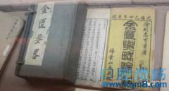 张仲景黄芪建中汤组成方歌功效与作用:温养脾胃、柔肝敛阴,治疗胃反酸水