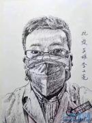 武汉肺炎疫情吹哨人李文亮医生去世:有的人走了,却还活着!