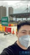 温州司机流浪14天:泡面吃到口腔溃疡