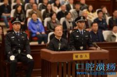刘英姿老公山东原副省长季缃绮在企业的恶劣影响没清查彻底,怎么办?