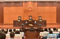 刘英姿老公山东省原副省长季缃绮受贿、贪污案一审获刑14年!