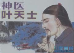 """吴鞠通银翘散被誉为""""温病第一方"""",风热感冒、发热头痛、咳嗽咽痛可以用"""