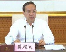 蒋超良干嘛去了?湖北省委书记蒋超良抗击武汉新冠肺炎疫情数据