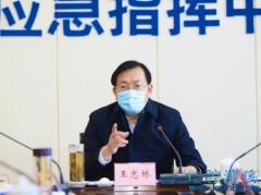 马国强卸任武汉市委书记,济南市委书记王忠林接任