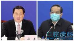 湖北省省委书记被警告蒋超良被免职,职务由上海市市长应勇接任