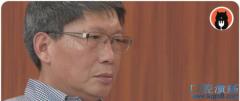 管轶:与钟南山2003年非典SARS与新型冠状病毒武汉肺炎并肩战斗的日子