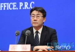 第一个去武汉的专家组高福、王广发错过了建议疫情防控最佳时机