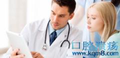 如何预防和处理化疗引起的口腔溃疡?