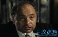 中疾病防控主任高福,放厥词、误人心!
