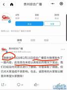 官方媒体发布不实信息 疾控中心主任高福未被调查