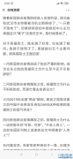 五问中国疾控中心主任高福院士