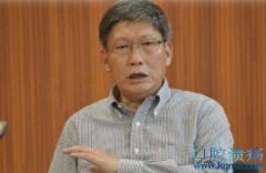 """武汉新冠肺炎疫情中做了""""逃兵""""的管轶!"""
