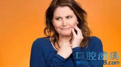 牙疼口腔溃疡吃什么药?