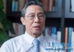 钟南山:新型冠状病毒是一种新病毒。高福:武汉肺炎疫情防控一直没有停