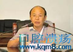 新冠肺炎确诊病人陈北洋:我是副厅级干部,住院怎么也得是单间吧?!