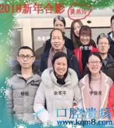 武汉病毒所女研究生黄燕玲照片被挖出