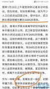 武汉新冠肺炎疫情面前:我们难道容不下一个管轶嘛?