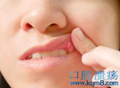 口腔溃疡食疗及体质症状疗法