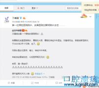 第一位牺牲医院院长,武汉武昌医院院长刘智明感染新冠肺炎去世……