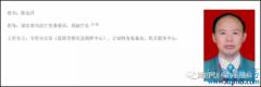 湖北省司法厅退休副厅长陈北洋庭长拒隔离,全因为老中医李跃华秘方?!