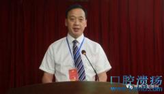 沉痛悼念第一个牺牲的医院院长刘智明!!!