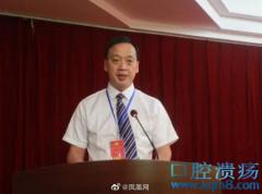 沉痛悼念,新冠肺炎疫情下第一个牺牲的院长:武昌医院院长刘智明