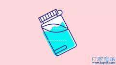 漱口水在治疗口腔溃疡中的决定性作用